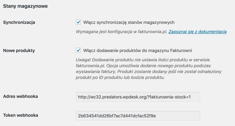 Fakturownia - synchronizacja stanów magazynowych